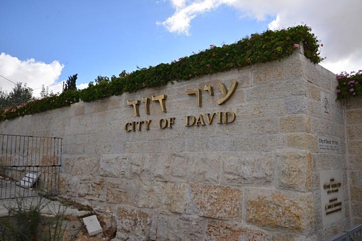 Rzeczywista Jerozolima Irdavi10