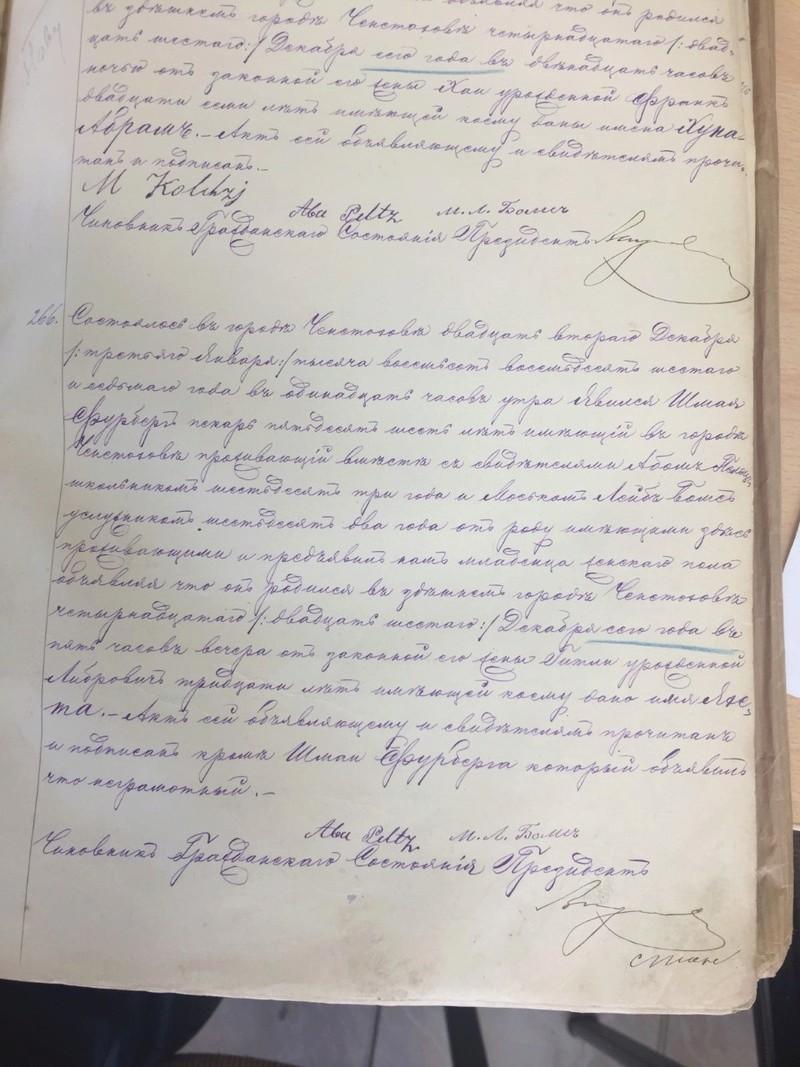 Demande de traduction acte de naissance polonais => français Thumbn10