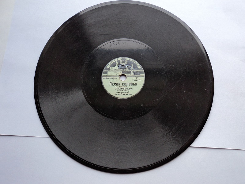 Старые пластинки Dsc07019