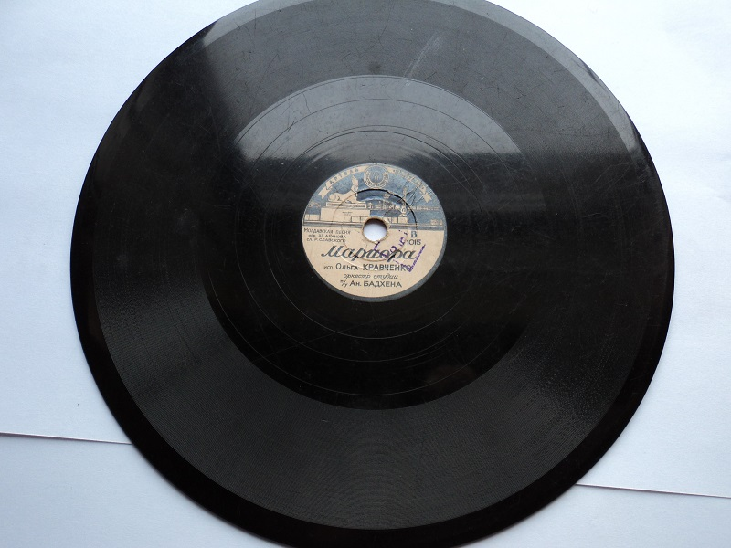 Старые пластинки Dsc07021