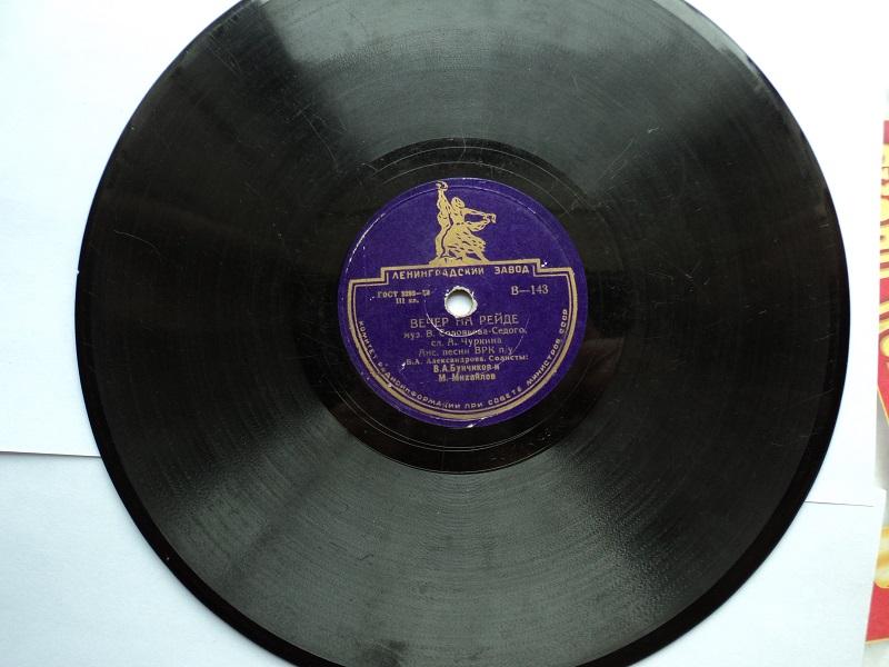 Старые пластинки Dsc07112