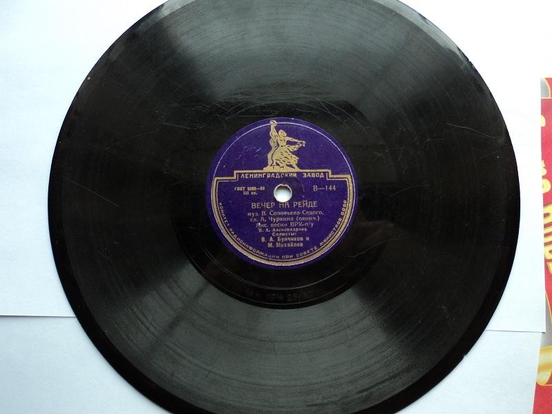 Старые пластинки Dsc07113