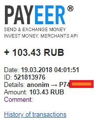 SprintSEO PTC Rusa Gane hasta 30 Rublos Diarios + Prueba de pagos-Reportese la usuario FRIDA de Perú para guiarle en la pagina! Pago_d10