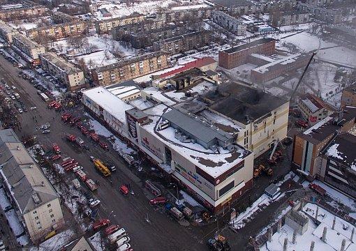 На волне горя: Навальный использует трагедию кемеровчан в личных целях 61fcb110
