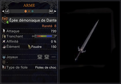 Collaboration : Devil May Cry Weapon10