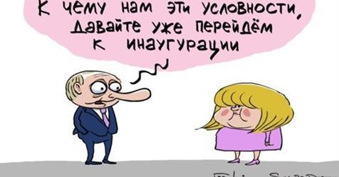 """БигДАТАмайнинг КРИКОВ обиженных... и оглушительно проигравших  """"либералов"""" про %% Путина =не имеют смысла. Diazd_10"""