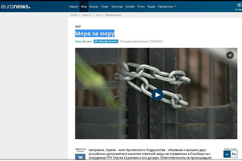 Measure  for Measure in Euronews-BigDATA =наперсточники в Евроньюз Ee--ee11