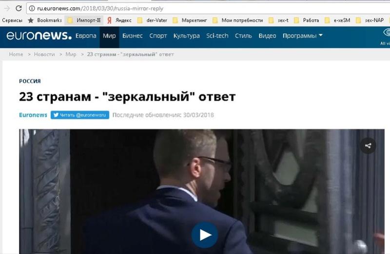 Measure  for Measure in Euronews-BigDATA =наперсточники в Евроньюз Eeaza_10