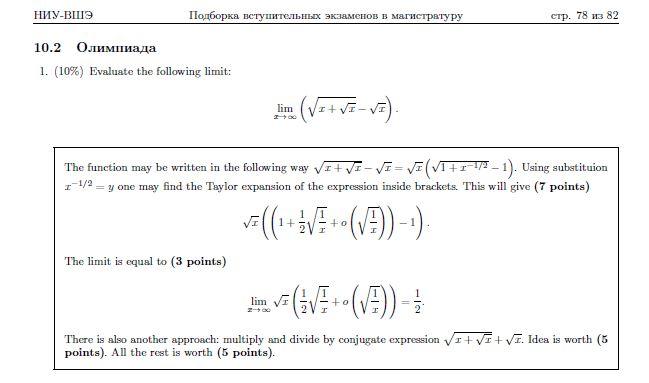 Враньё про БигДАТАмайнинг и отличный учебничек по эконометрике. Eee-ee10