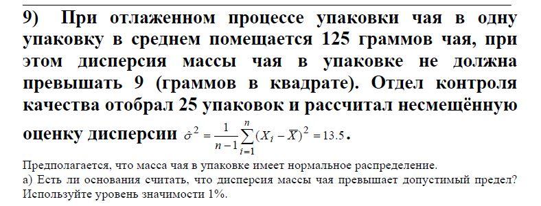 """PutinElections2018 = Наивные оценки Шпилькина и """"Условные"""" вероятности радио Свобода Oaieei10"""