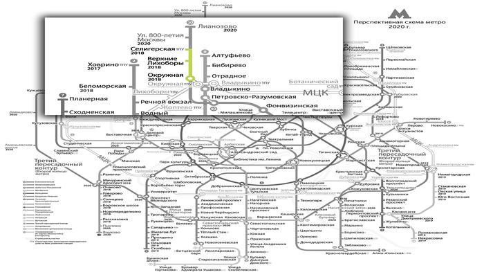 """Всё о метро в относительной близости от ЖК """"Летний сад"""" - действующие, строящиеся и проектируемые станции - Страница 9 4510"""