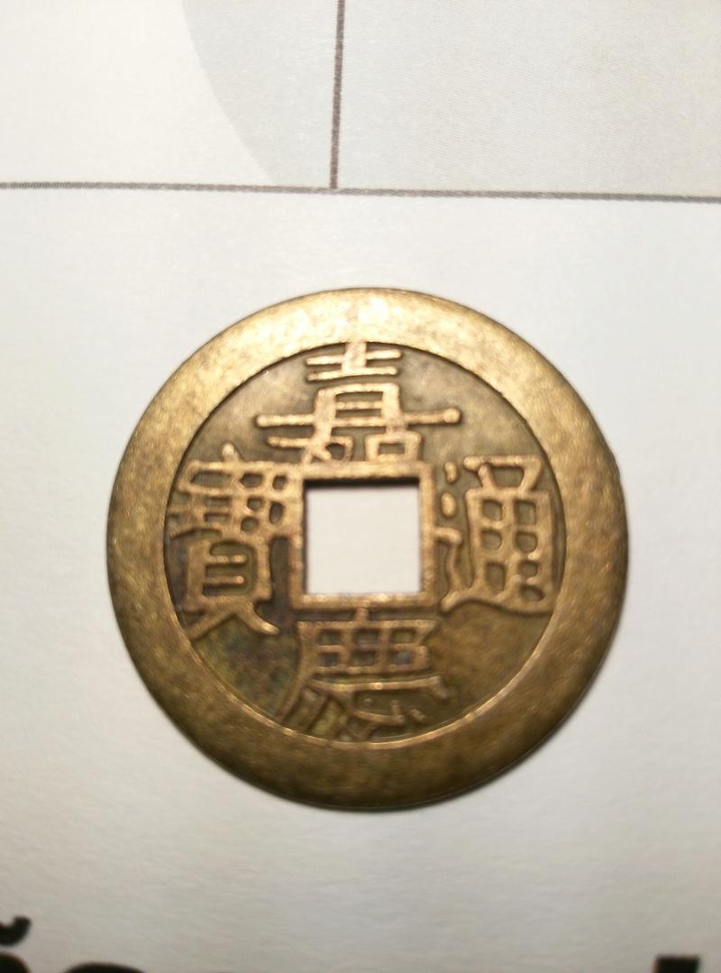 Monedas chinas sin identificar!! Img_2010