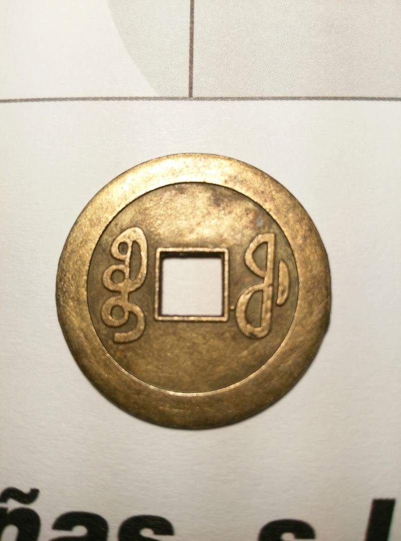 Monedas chinas sin identificar!! Img_2011