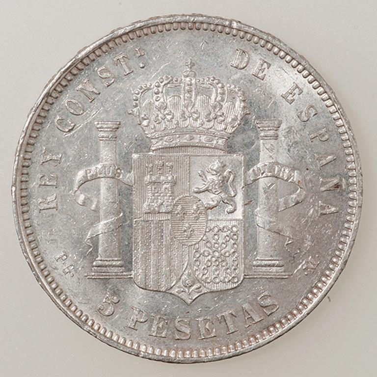 5 pesetas 1891. Alfonso XIII PGM _pas4210