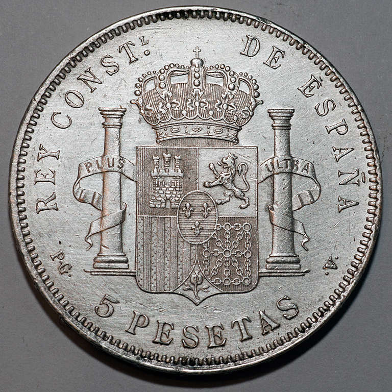 5 pesetas 1896. Alfonso XIII  Alfxii13