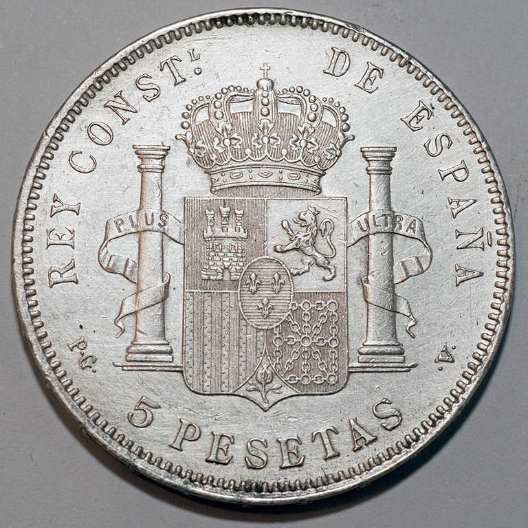 5 pesetas 1896. Alfonso XIII  Alfxii16