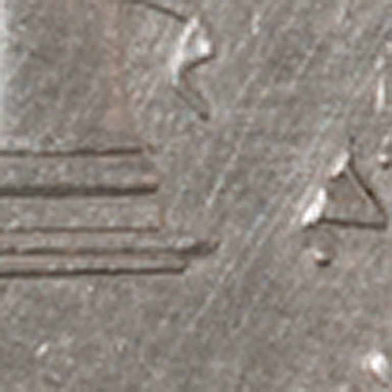 5 pesetas 1896. Alfonso XIII  Base_c10