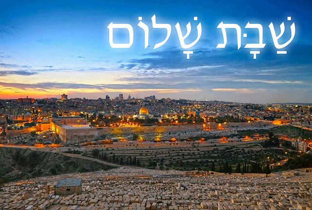 Shabbat shalom Shabba10