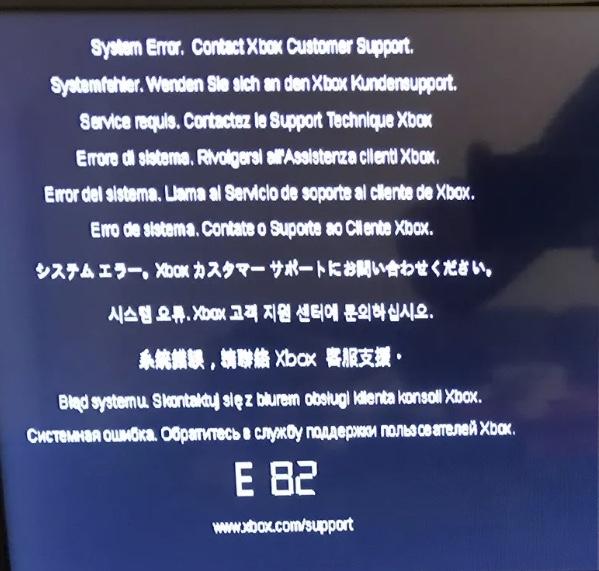 Xbox 360 slim  Ee7bd010