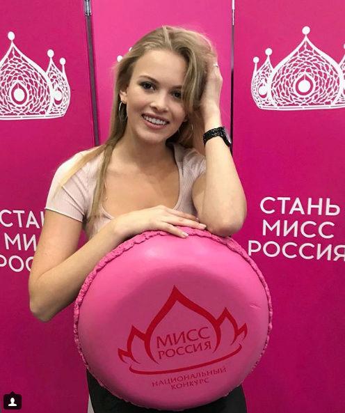 Rumbo a Miss Universo 2018 Captur11