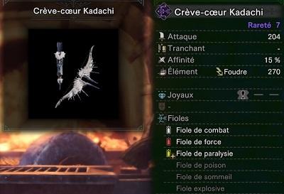 [Tuto]L'arc Kadach10