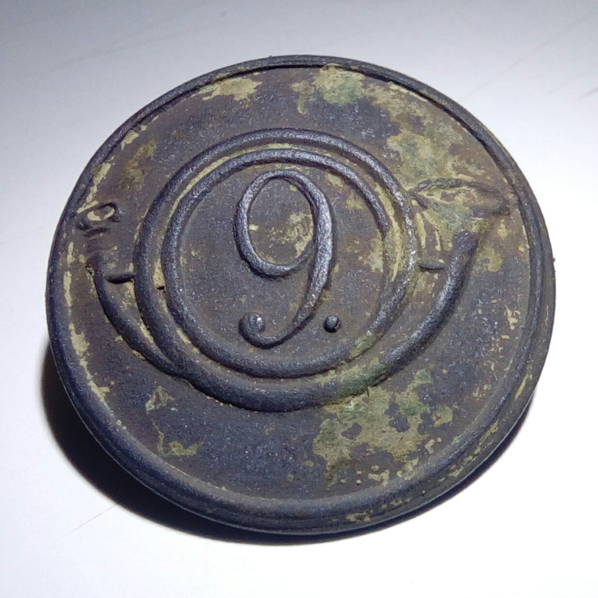 Botón 9º Batallón de Inf. Ligera: Cazadores de Barbastro (1821-1824). Img_2025
