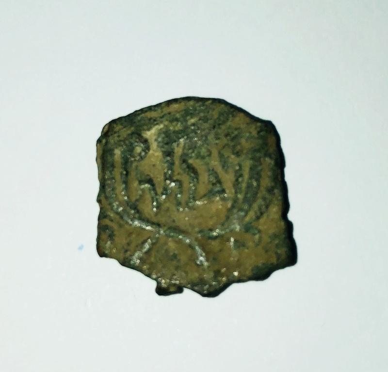 AE16 de Rabel II y Gamilat. Petra. Reino de los Nabateos 0158e110