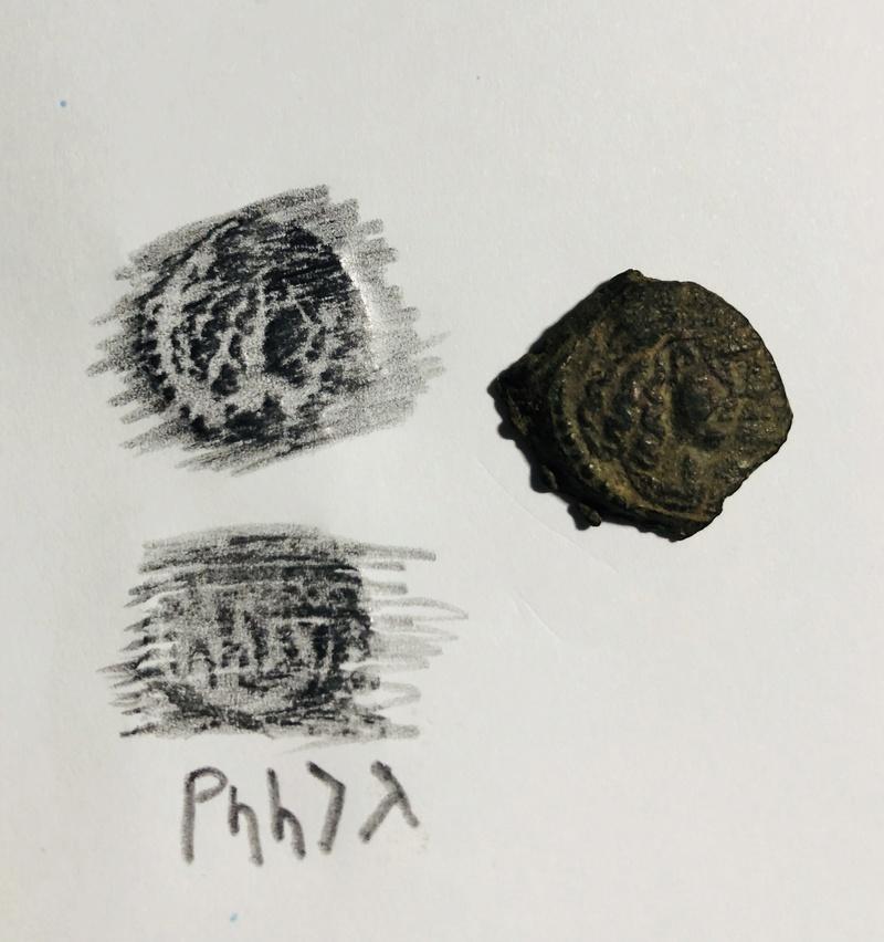 AE16 de Rabel II y Gamilat. Petra. Reino de los Nabateos Cd6b2510