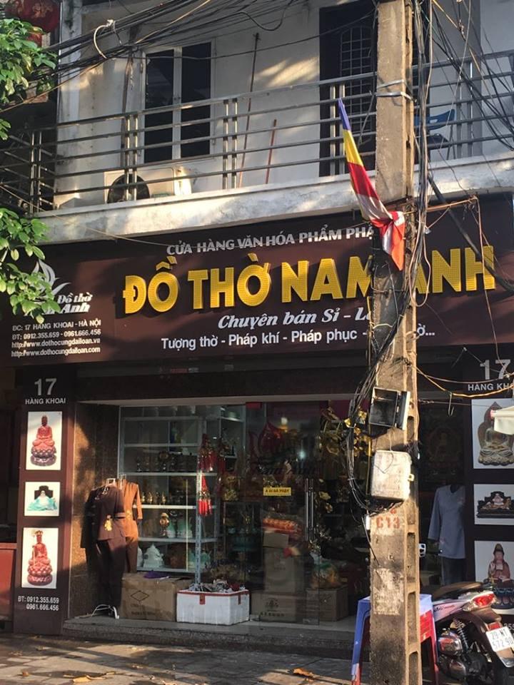 Cho thuê cửa hàng tầng 1, mặt đường, số 17 Hàng Khoai, Hà Nội 1010