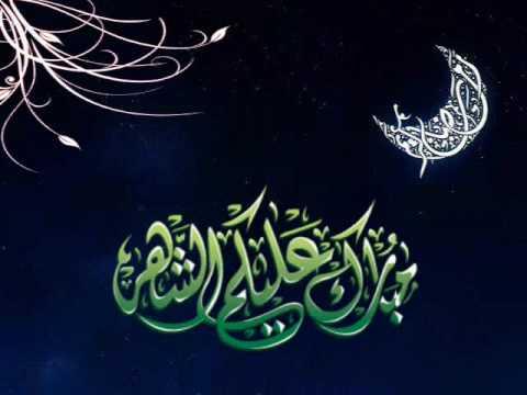 مبارك عليكم الشهر العظيم  Hqdefa10