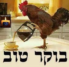Shalom, yom tov - Página 4 20180510