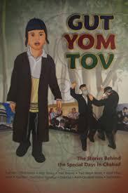Shalom, yom tov - Página 3 Images18