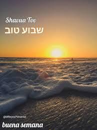 shavua tov ahim y ahoiot - Página 2 Images36