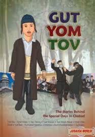 Shalom, yom tov - Página 6 Images46