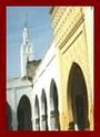 مؤسسة مولاي عبد الله الشريف للتنسيق
