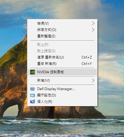 全螢幕而保持畫面比例方法(NVIDIA顯示卡適用) Elemen13