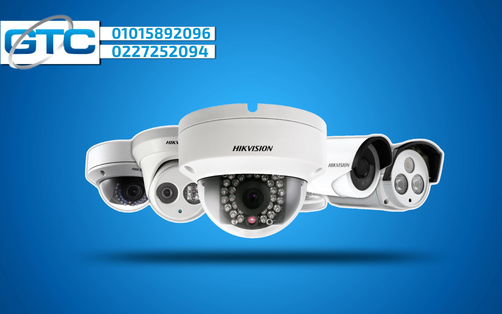 كاميرات مراقبة من شركه جى تى سى GTC 3310