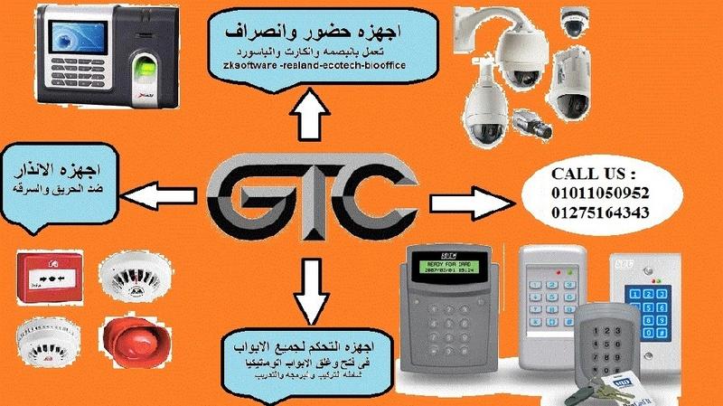 شرح مختصر عن مجالات عمل شركة جى تى سى GTC   Gtc_fl14
