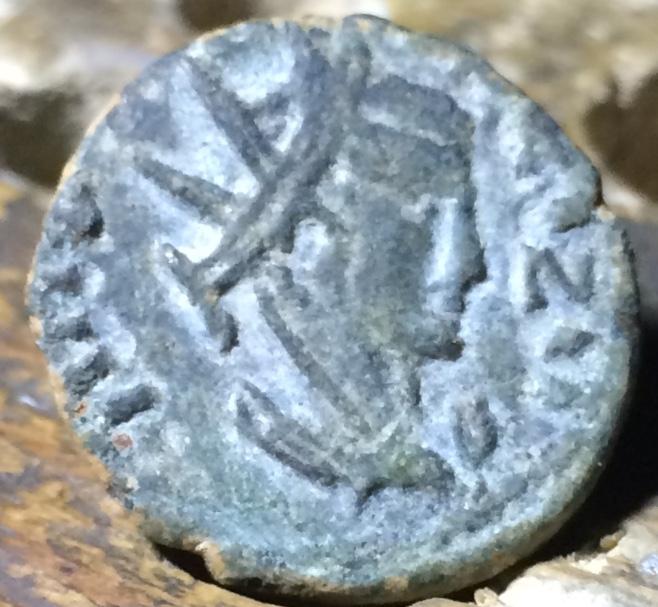 Antoniniano de imitación de Tétrico II. SPES PVBLICA.? Img_1426