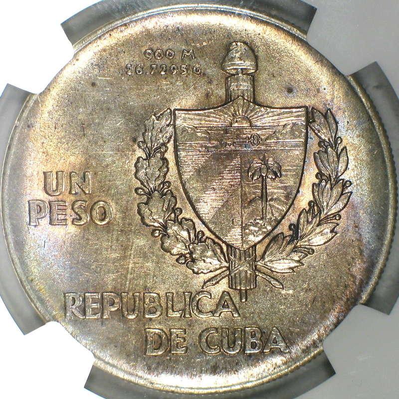"""1 Peso """"ABC"""". Cuba. 1935. Philadelphia 13583910"""