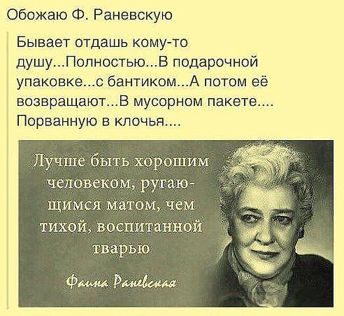 ЮМОР  В ОТКРЫТКАХ  - Страница 2 Img-2012