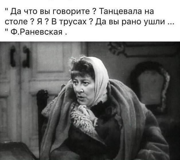 ЮМОР  В ОТКРЫТКАХ  - Страница 2 Img-2014