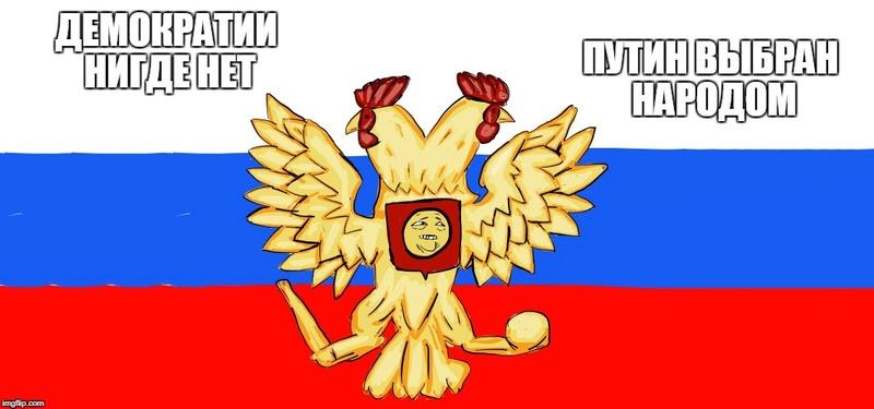Путин. Борьба с троллизмом. - Страница 2 15241310