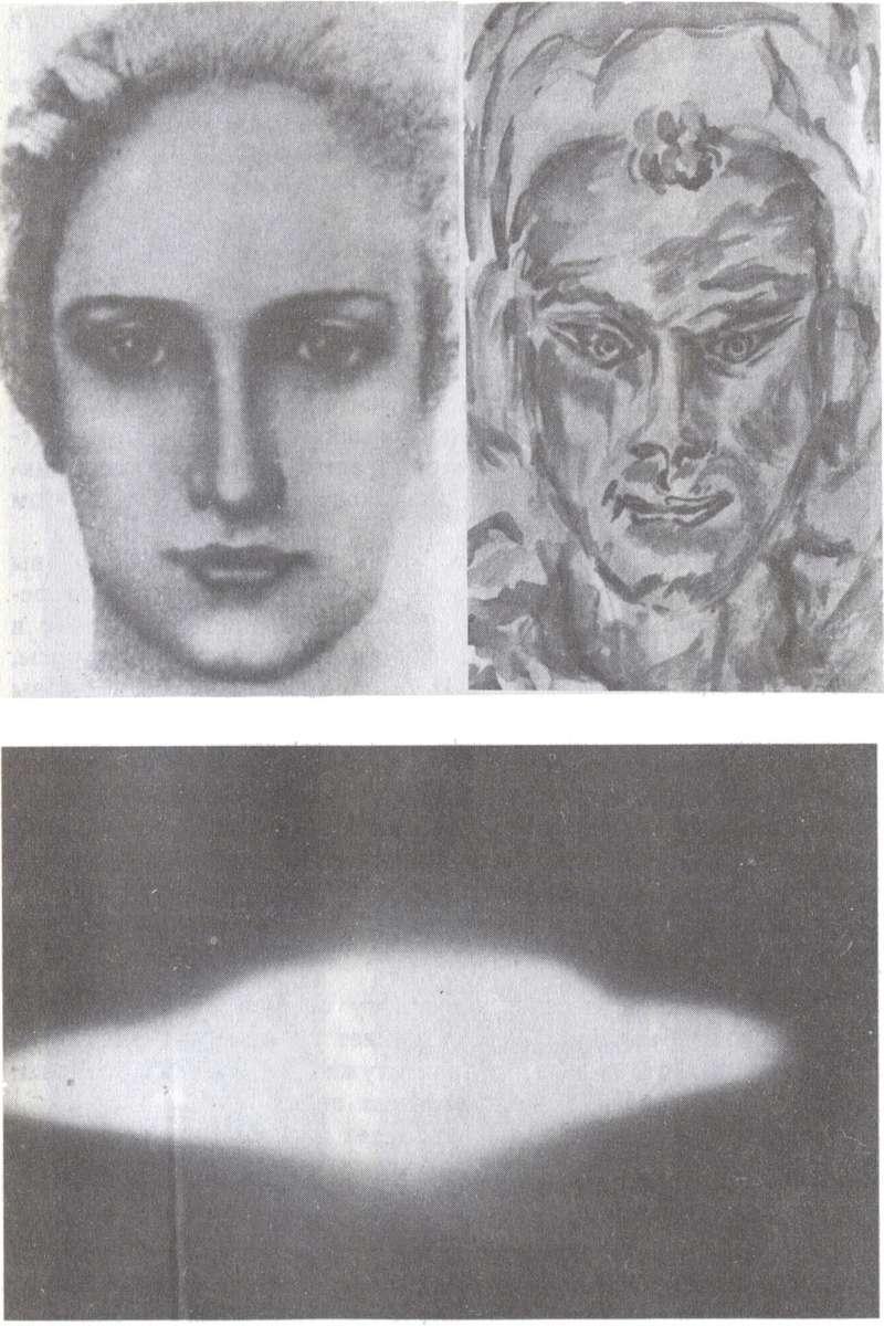 """Куда идешь человечество?"" - Орацио Валенти - 1992. 1810"