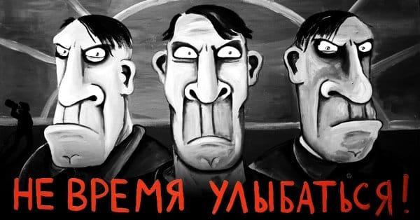 Путин. Борьба с троллизмом. Happin10