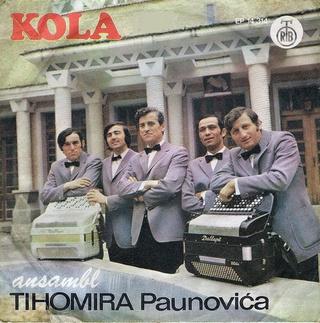 Dragoslav Živanović Troša - Diskografija 110