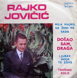 Dragoslav Živanović Troša - Diskografija 113