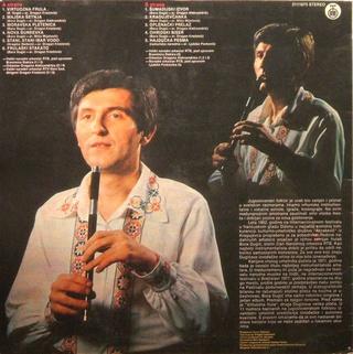 Bora Dugic - Diskografija  1983_z11