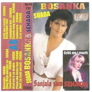 Senada Redzic - Diskografija  1993_p10