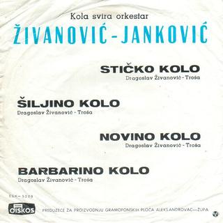 Dragoslav Živanović Troša - Diskografija 212